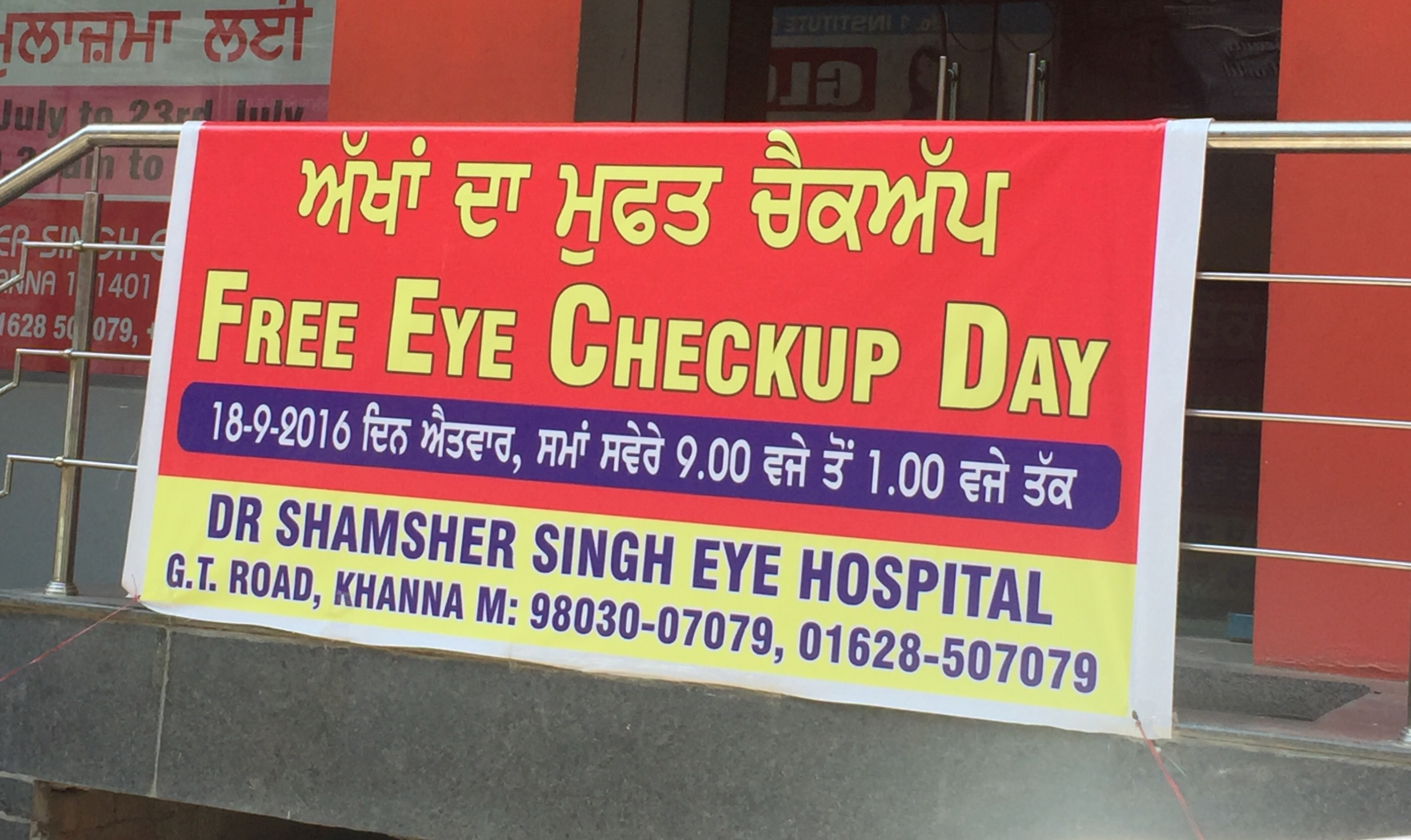 Free Eye Check up day Banner
